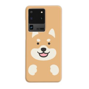 Cute Shiba Inu Dog Samsung Galaxy S20 Ultra Case Cover