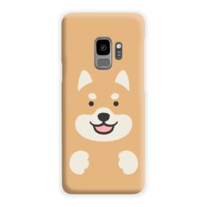 Cute Shiba Inu Dog Samsung Galaxy S9 Case Cover
