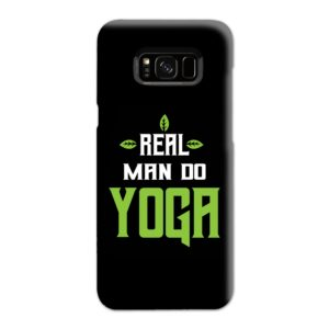 Yoga Motivational Powerful Quotes Samsung Galaxy S8 Plus Case